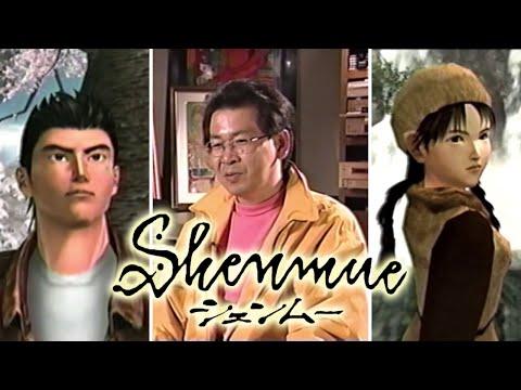 Så skapades Shenmue