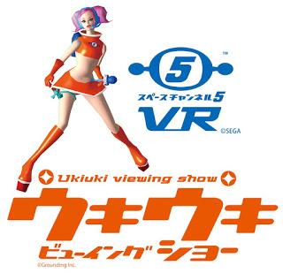 Sega tar Space Channel 5 till VR